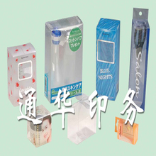 Custom Clear PVC Packaging Boxes with Hanger