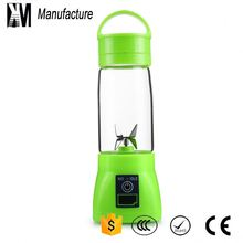 Small wholesale plastic portable mini juicer for outside using