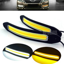 26cm car led cob daytime running light,DRL ,led car safety light