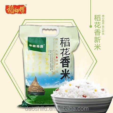 broken rice lower 5% Bulk White Long Grain Rice Of Chinese Famous Name Of Rice Brands