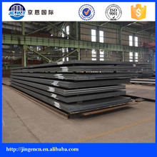 abrasion resistant steel plate / wear resistant steel plate/sheet from china steel company