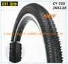 Premium plus quality bicycle tyre 26 x1.95 premium bicycle tyres premium plus