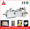 LMD-400 Paper Sack Machine Sell to Dubai with Video Link
