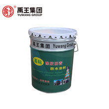 FMJ Viscous rubber waterproof roof coating paint with high quality
