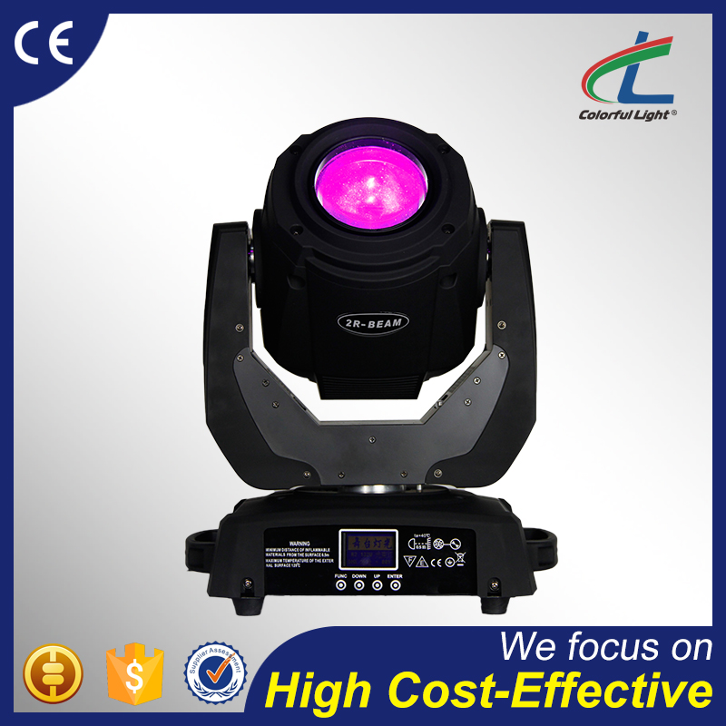 professional dj music equipment 130W 2R beam led Moving Head for Stage