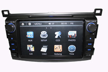 2013 Android Coche DVD con IPOD TV Bluetooth para FOR Toyata rav4 blue ray car dvd player