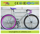 Customized colors 700C steel single speed fixie bike