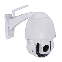 High Definition H.264 P2P PTZ Wifi Wireless IP Camera IR Cut IP66 Waterproof Dual Optical Zoom Rotating Outdoor Security Camera