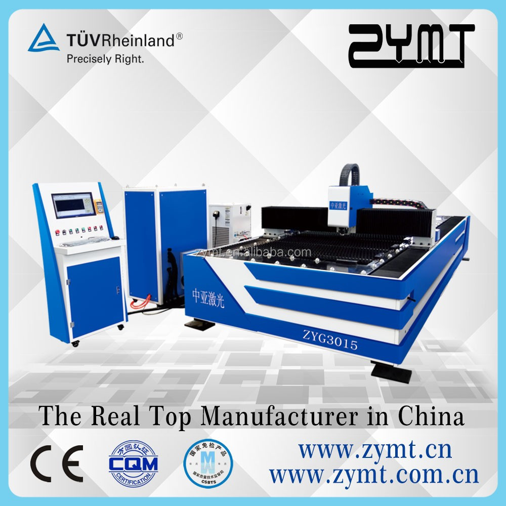 small size laser rock cutting machine