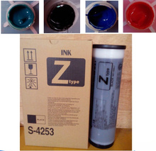 risos ink and master RZ z-type japan ink cartridge with chips for digital printing ink duplicator