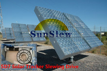 SD7A dual axis concentrating photovoltaic solar tracker slewing drive gear motor