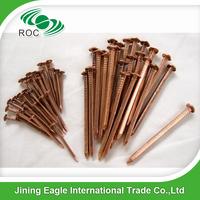 copper boat nail (copper nail)