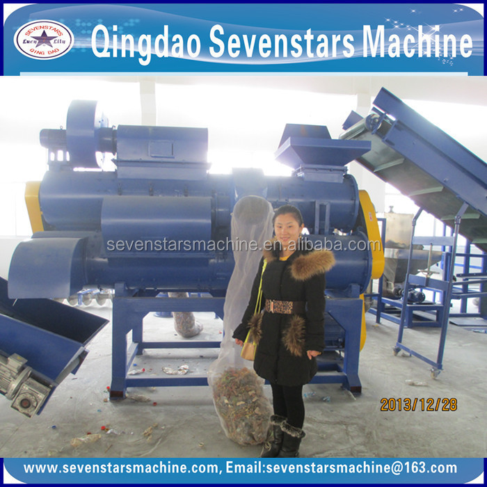 high quality plastic recycling machine germany