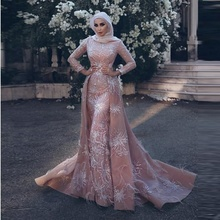 Long Sleeve Mermaid Muslim Wedding Dress With Detachable Train Dusty Pink Lace Beaded Bridal Gown