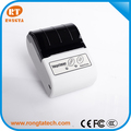 2017 Rongta factory price portable Bluetooth printer 58mm thermal printer