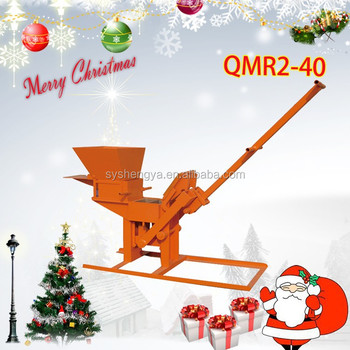 christmas discount sale qmr2 40 hand clay bricks press machine