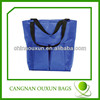 fashion polyester tote bags, fashion polyester beach bag,durable polyester bag