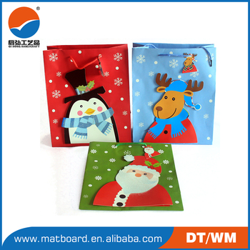 China Wholesale Custom Gift Bag No Minimum