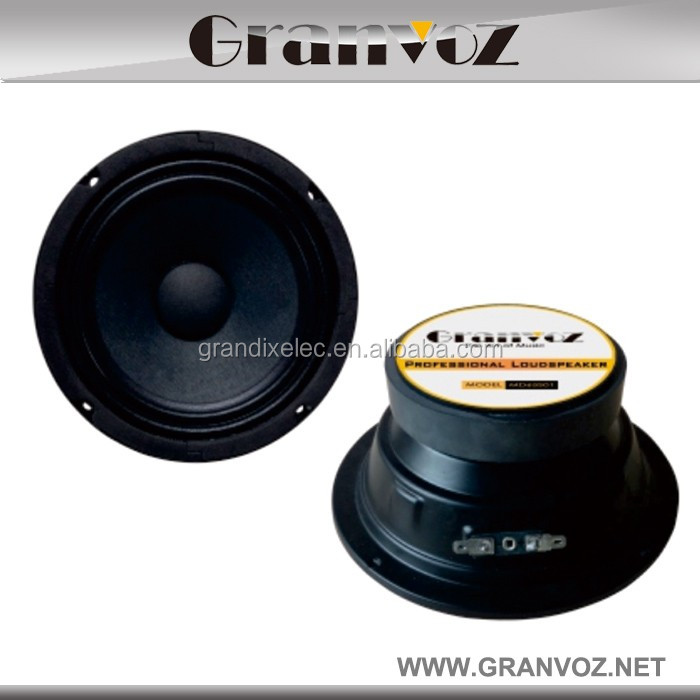MD65S01-1/MD85S01-1 6.5 inch 8-inch small metal car midrange speaker