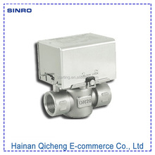 DN20 SINRO hot sale proportional water level zone control valve