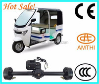 2015 the most popular electric auto three wheeler taxi with DC brushless motor made in china,Amthi