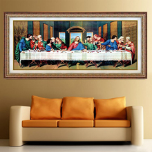 The last supper wall art canvas painting 5d diy diamond painting kits