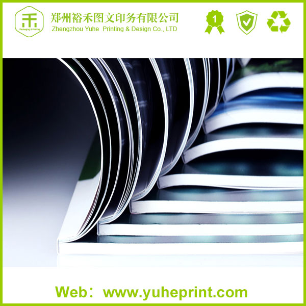 2016 China hot sale free design adult magazine printing cmyk offset paper magazine manufacturer