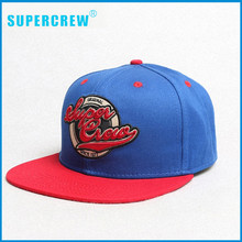 High Quality Custom Cycling Cotton Baseball Cap Ball Cap Hats