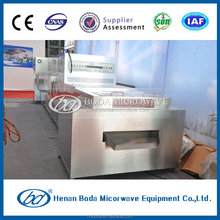 industrial microwave magnetron
