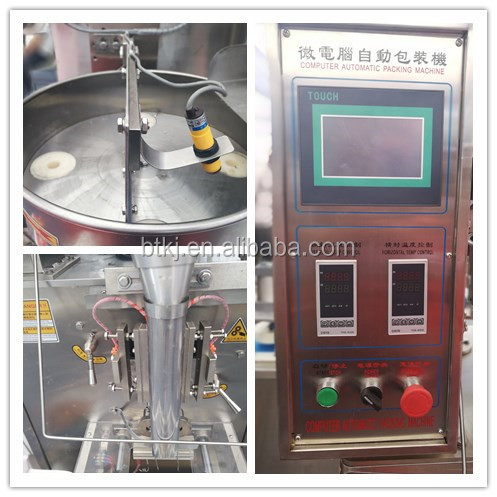 Vertical Automatic Sugar Instant Coffee Sachet Packing Machine