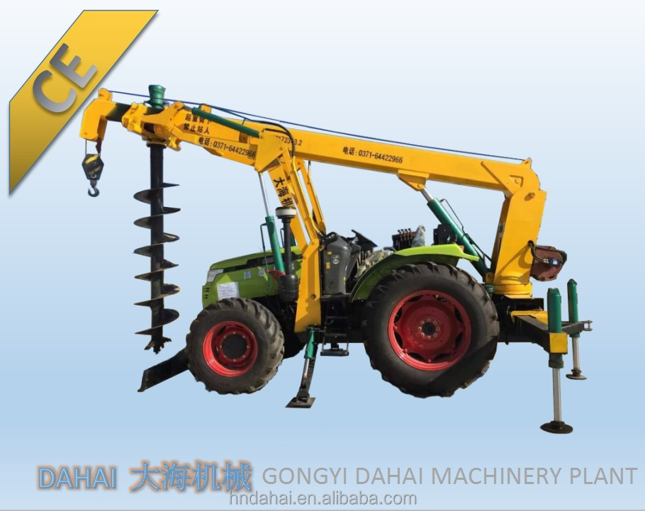 China Manufacturer of DH-1004 Hydraulic Vibrating Pile Driver DAHAI