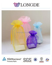 small organza gift&jewellery bag with square bottom