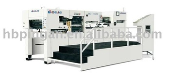 Auto Waste Discharge Hologram Foil Hot Stamping Die-Cutting Machine