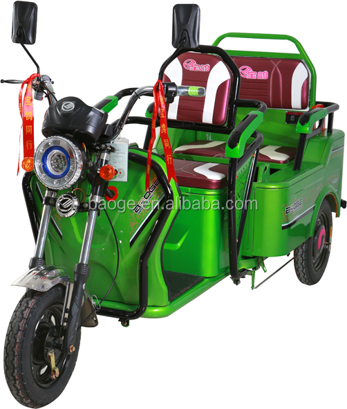 China electric auto rickshaws with 3 wheel electric tricycles