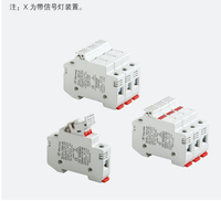 low voltage RT18 Cylindrical fuse holder