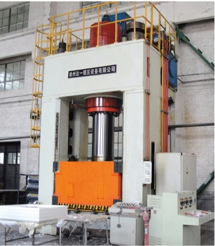 YD(F) Composite Material SMC Forming Hydraulic Press (63ton~4000ton )
