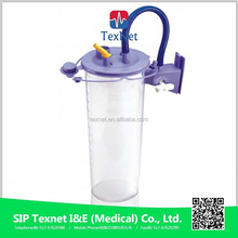 High Pressure Closed Suction Canister for hospital use