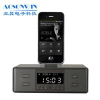 factory supply wireless FM radio bluetooth speaker with dock station