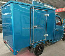 electric express car 3 wheel tricycle closed carriage box