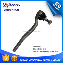 Outer Tie Rod End Used For Mercedes Benz S-Class (W140) OEM: 001 330 62 35