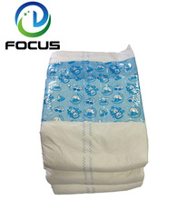 baby print adult diaper cover,good quality adult diaper for senior