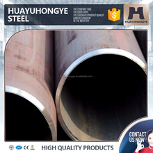 China CHS seamless steel pipe