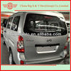 rear wheel drive 8 seats gasoline passenger mini van