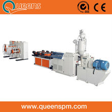 PVC PE PP Single Corrugated Pipe Production Line