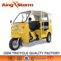 China 150cc air cooled 3 wheel rickshaw tricycle passenger motorcycle