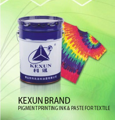 Good quality and colorful water based pigment pastes for the textile