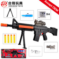 HXS1802 2016 Cool design Kids Soft bullet gun toy/ Kids toy gun