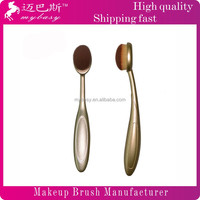 Mybasy New style gold Handle single BB powder brush
