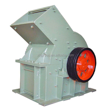 Mobile Lab Hammer Mill Crusher, Small Hammer Crusher for Mineral Crushing