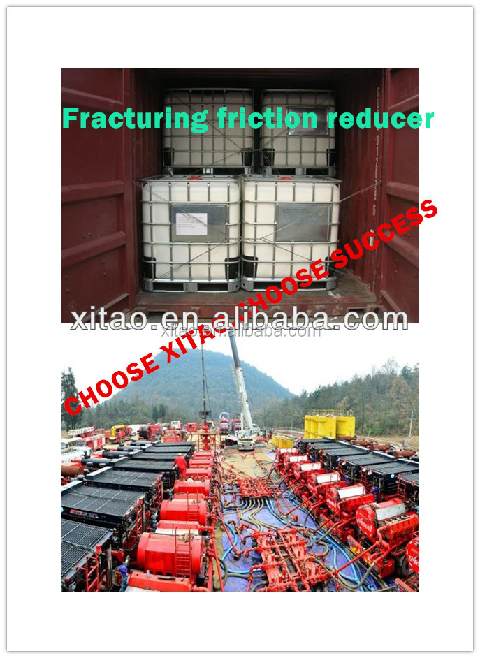High quality polymer friction reducer emulsion